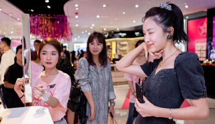 美图魔镜与DFS Group二度协作 助力彩妆业智能新批发